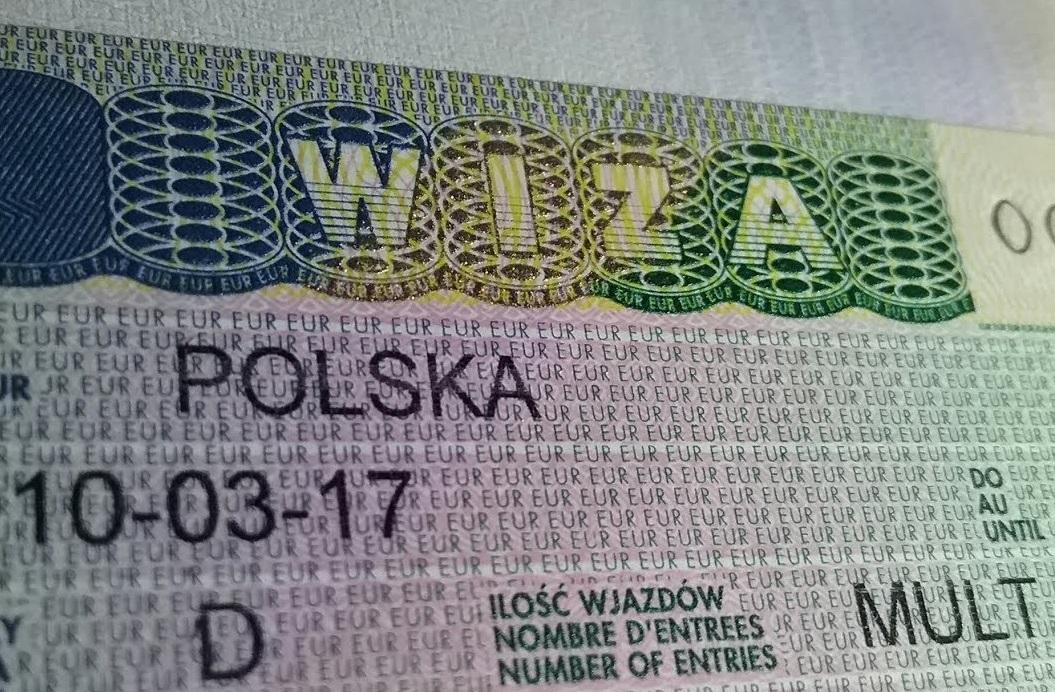 Ukraynalılar üçün Polşaya viza