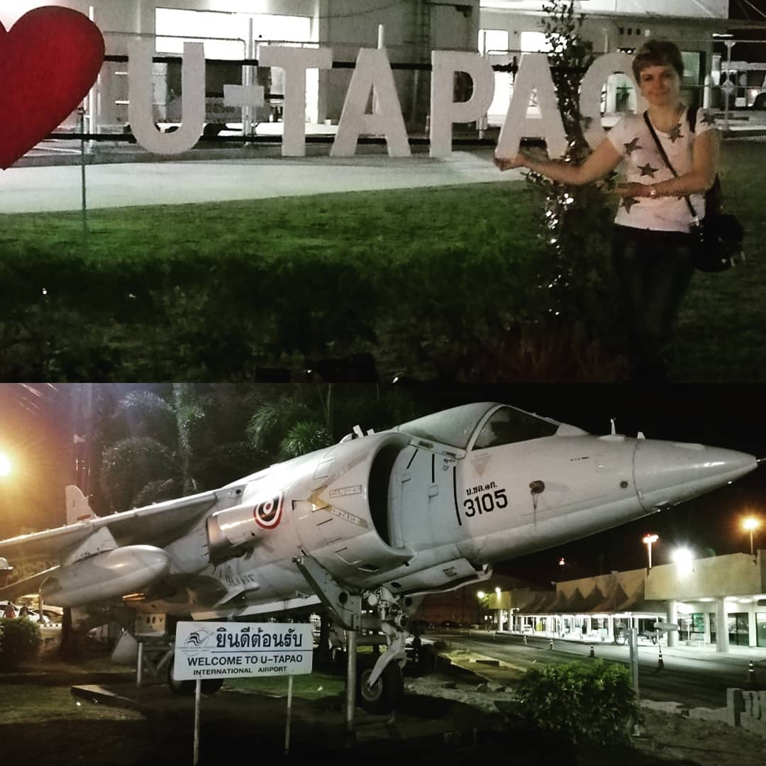 Аэропорт Утапао
