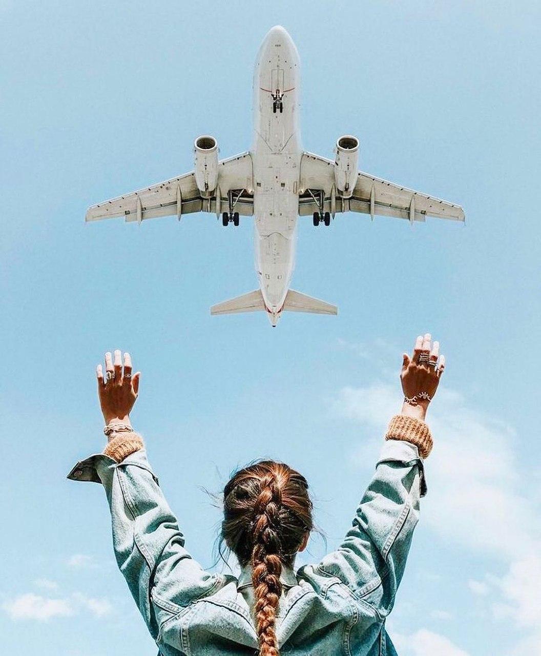 Прощание с самолетом