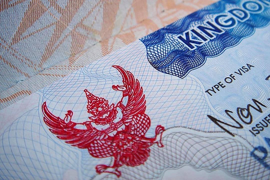 วีซ่าประเทศไทย