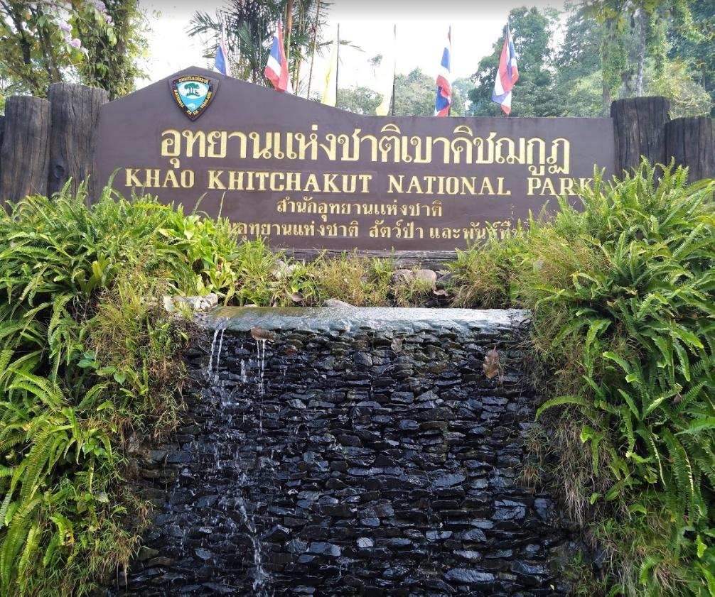 Khao Khitchakut National Park