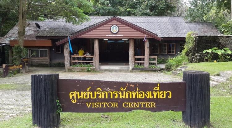 Visitor Center Mae Wong