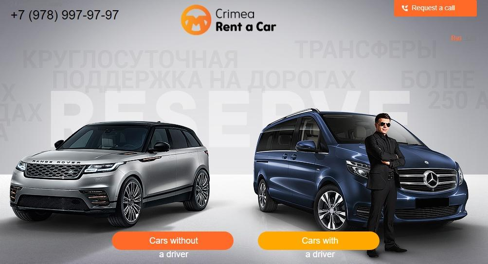 Crimea Rent a Car