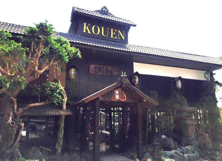 Kouen Coffee & Bistro