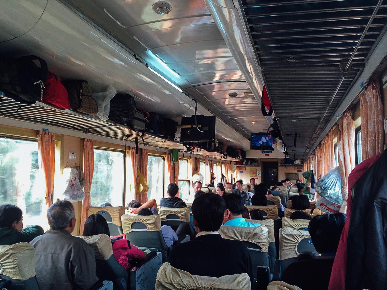 Поезд в Хойане