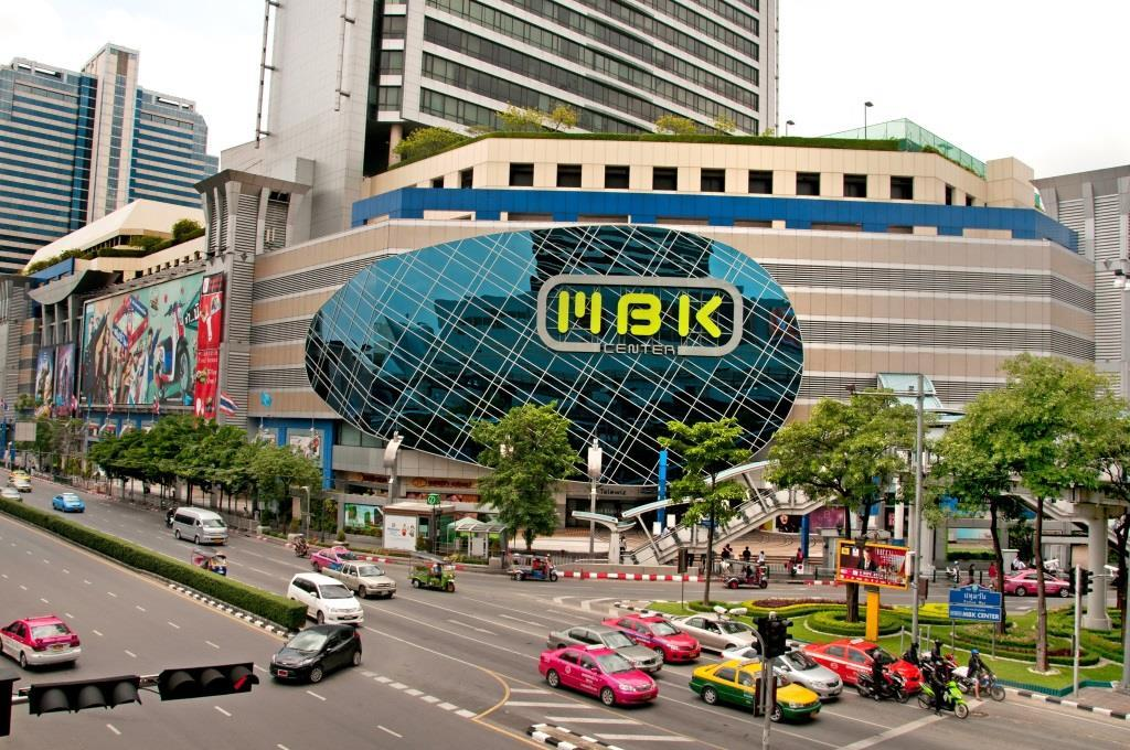 MBK Mahboonkrong Mall