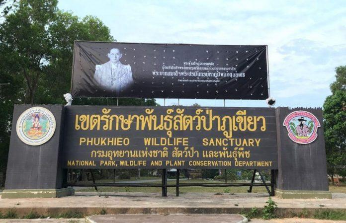 Phu Khiao Wildlife Sanctuary