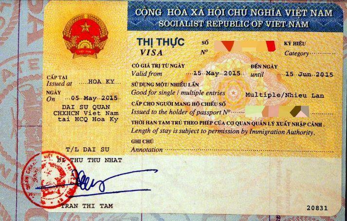 วีซ่าเวียดนามสำหรับชาวอินเดีย