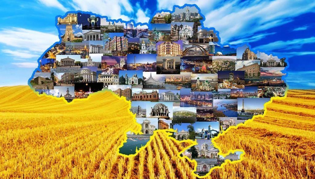 Ukraynadan səyahət