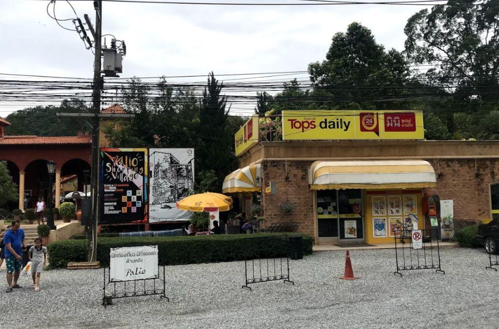 Продуктовый магазин в Khao Yai