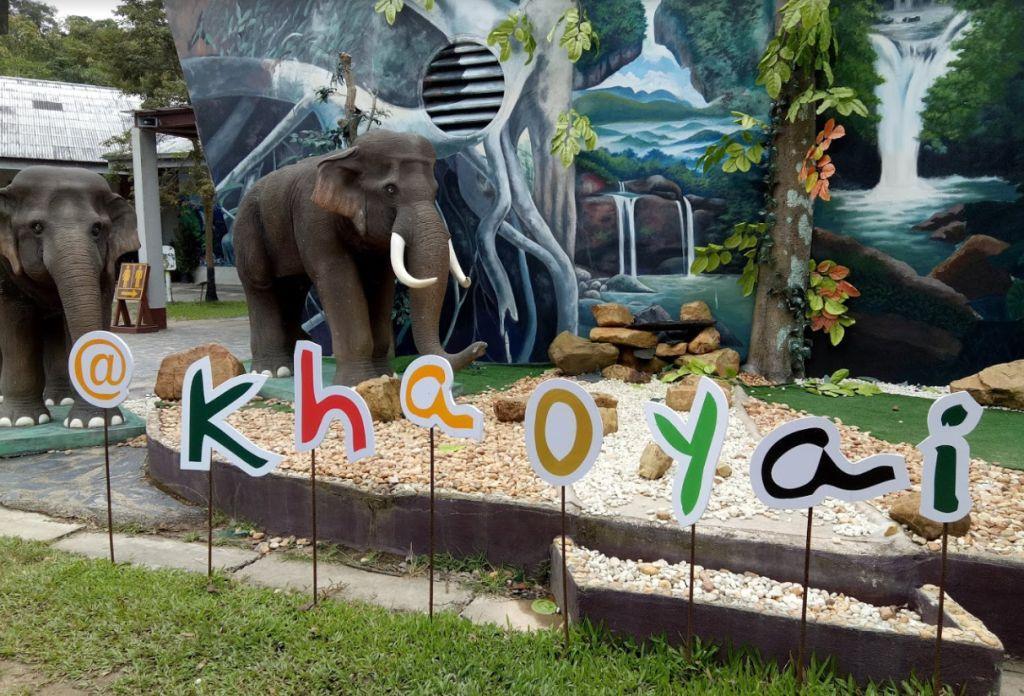 Вход в Khao Yai