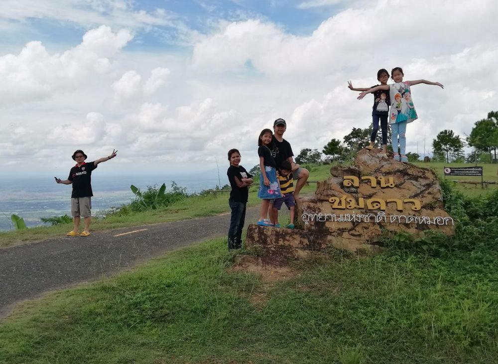 Tat Mok National Park