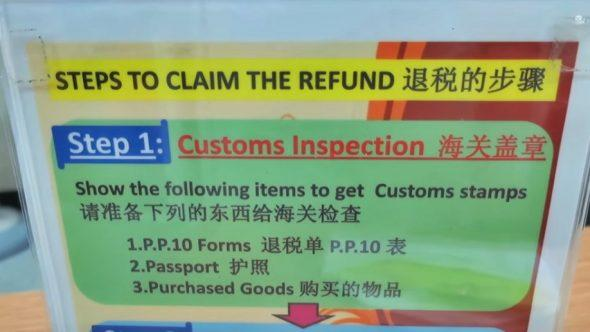 VAT refund in Thailand airport