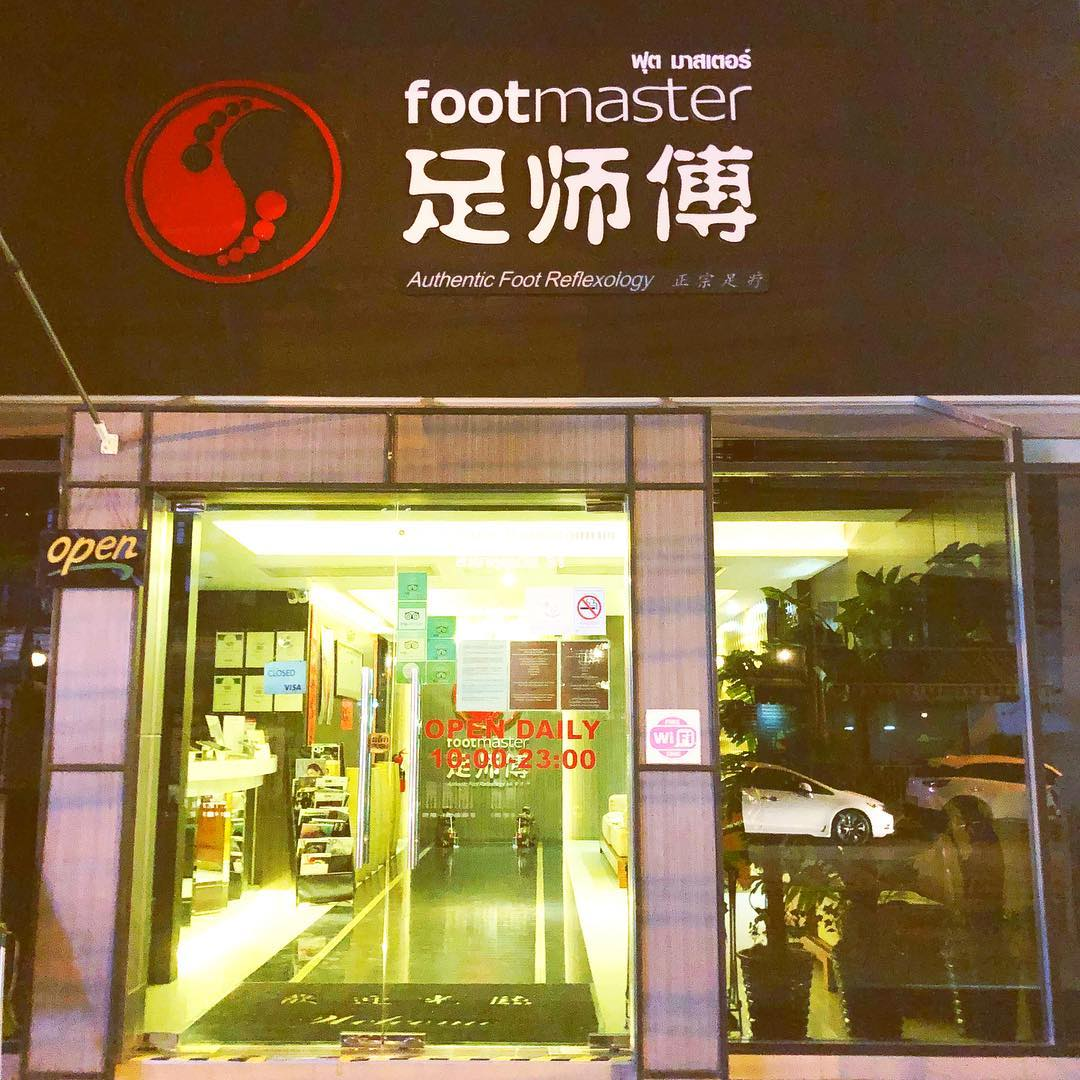 Footmaster at Sukhumvit 31
