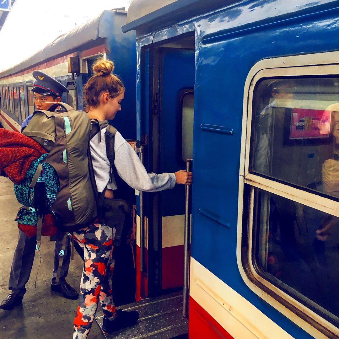 Поезд в Ниньбинь