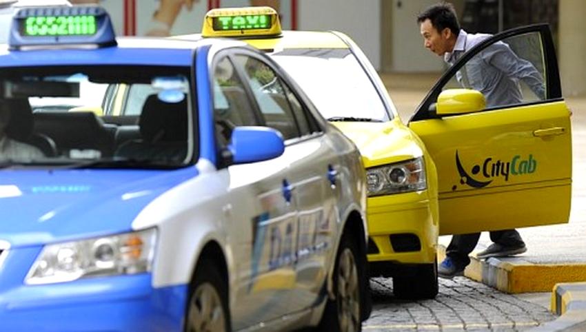 Сингапурское такси