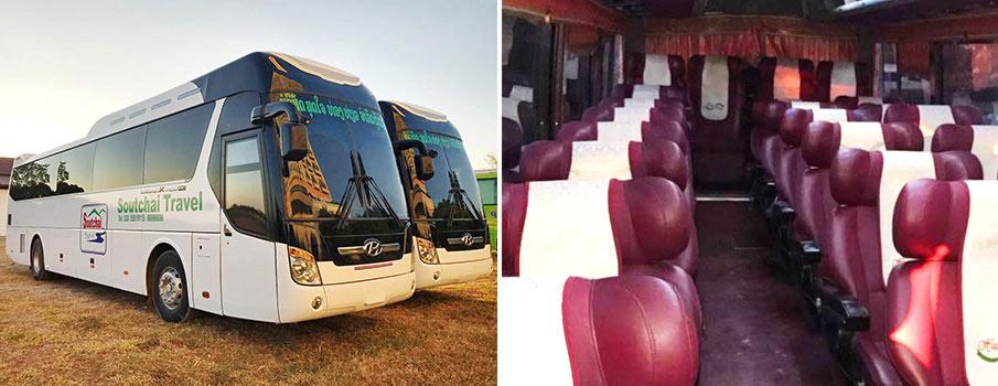 เดินทางโดยรถบัส
