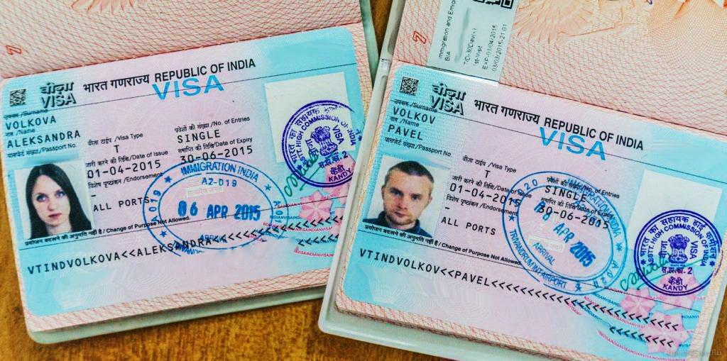 วีซ่านักท่องเที่ยวอินเดีย