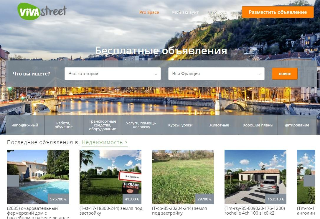 100 δωρεάν online ιστοσελίδες γνωριμιών στην Ισπανία