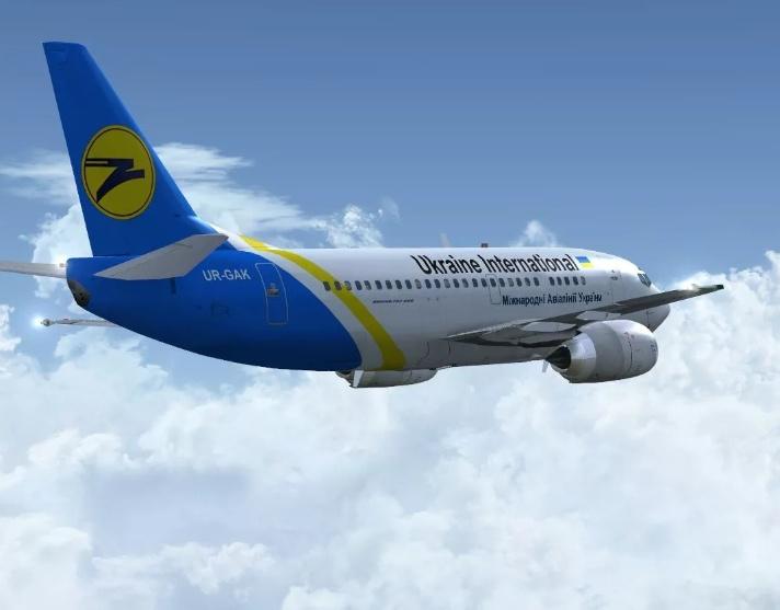Airplane Lviv Kiev