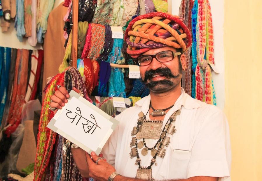 Language Rajasthan