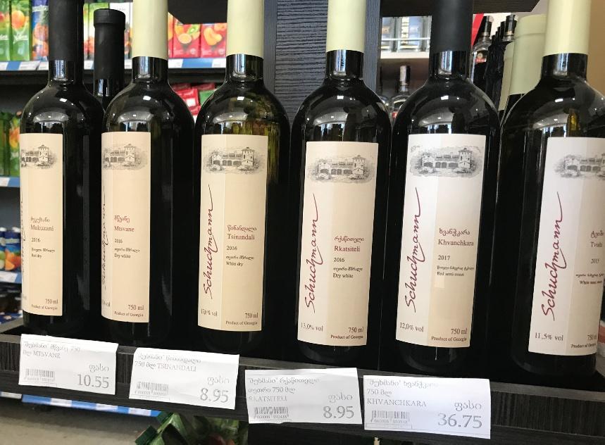 ไวน์ในจอร์เจีย