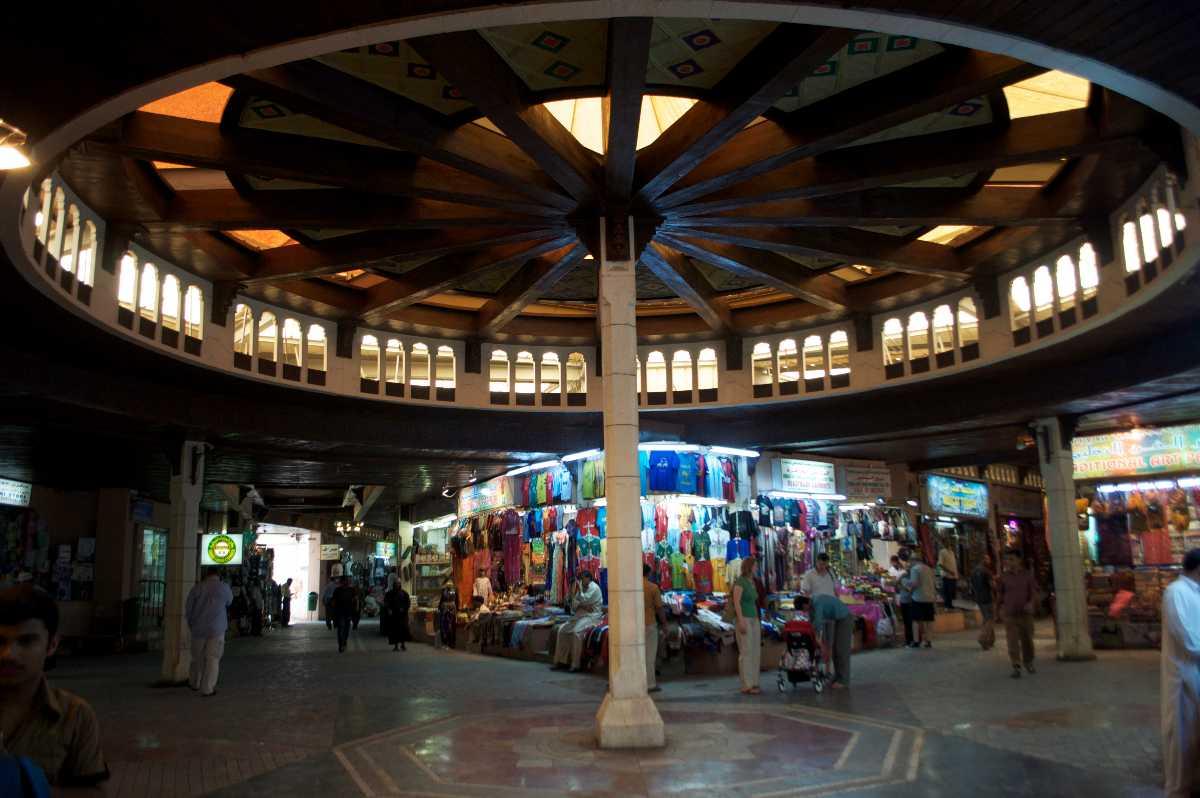 Alqı-satqı üçün Muscat bazarları