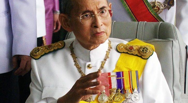 King Ram IX